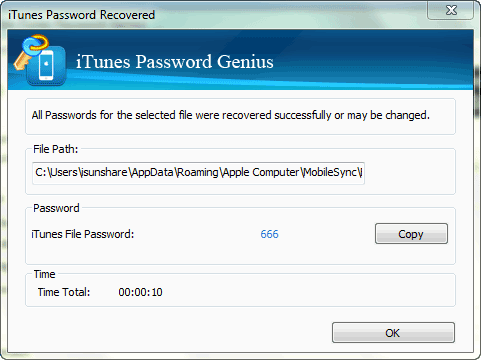 iTunes backup password recovered successfully